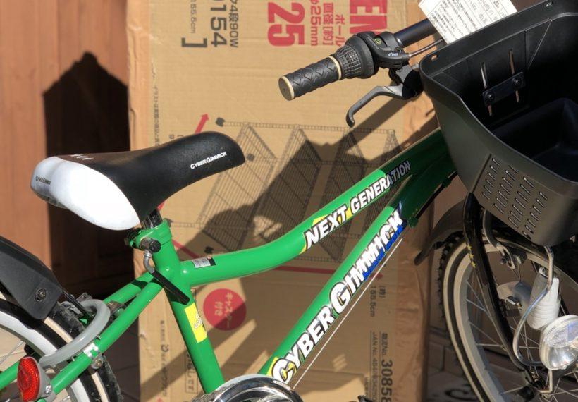 自転車とシステムワイヤーラックが当選