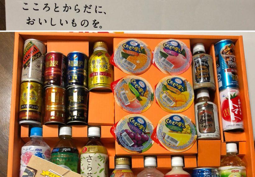 ダイドーの株主優待品2018年