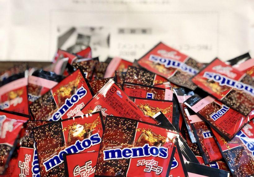 「メントス フレッシュコーラ味」1個包装が200個で