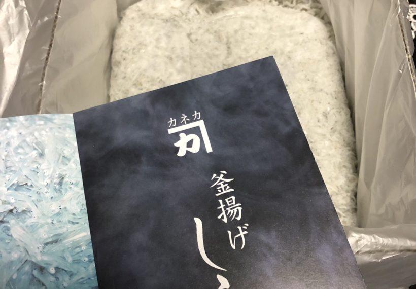 高知県奈半利町からのお礼品は、新鮮な「釜揚げしらす」