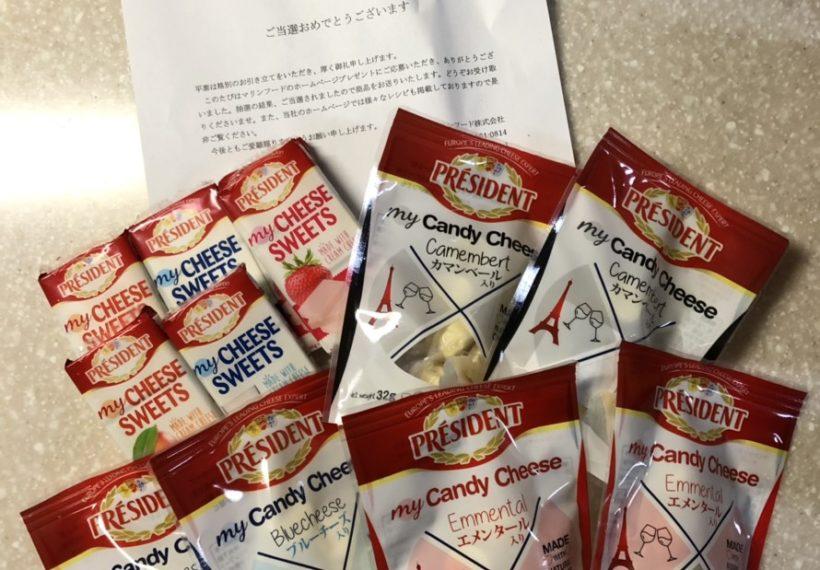 マレンフードさんのホームページプレゼントに応募し、おつまみチーズのセットが当選