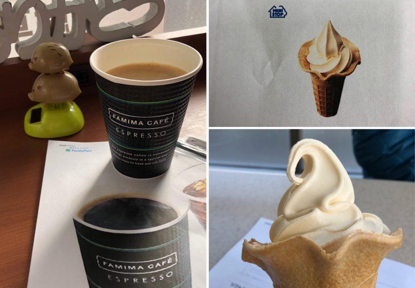 ファミリーマートで、コーヒー、ミニストップでソフトクリーム